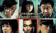 '이웃사람', 개봉 첫 날 '도둑들'-'바람사' 꺾었다 '흥행돌풍'