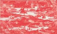해외서 큰 화제 모았던 이세현의 '붉은 산수'..어떤 그림이길래