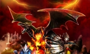 액토즈, RPG '몬스터엠파이어'출시
