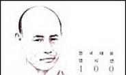 <새책>다시 보는 한국명시선100