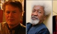 3인 노벨문학상 수상작가 경주에…국제펜대회 개막