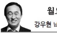 <월요광장 - 강우현> 한국관광 살아있나?