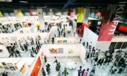 라틴 미술을 만나다…한국 국제아트페어…13일 코엑스서 개막