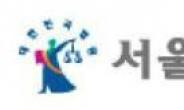 통신 요금 공개 논란, '원가공개'VS'항소검토'