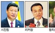 석 · 박사 학위자 73.2%…중앙당교 출신도 두각