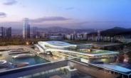 부산항 국제여객터미널 기공식 열려