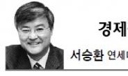<경제광장 - 서승환> 달라진 부동산정책 환경