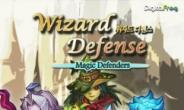 디펜스와 RPG의 만남 '위자드 디펜스'