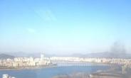 [속보] 서울 삼성동 건물 공사장서 화재