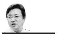 <세상읽기 - 정재욱> 대선후보 골목상권 지키기