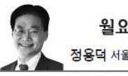 <월요광장 - 정용덕> 또 물건너간 정책 선거
