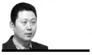 <프리즘 - 최남주> 대선후보의 포퓰리즘적 부동산空約 경계해야