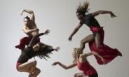 파슨스 댄스 컴퍼니, 중력을 거부한 인간의 몸짓