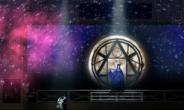 모차르트의 오페라, '마술피리' 는 이상향의 세계
