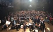 데이브레이크·마이 앤트 메리·장기하와 얼굴들·솔루션스, GMF2012 어워즈 수상