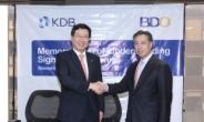<포토뉴스> 산업은행, 필리핀사업 개발 양해각서 체결