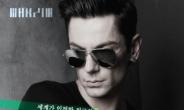 막심 'The Movies' 음반발매, 12월 한국 프로모션