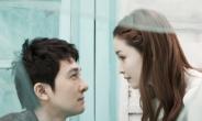 문화대혁명 소용돌이 '로미오와 줄리엣' 사랑의 끝은…