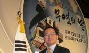 """""""수출국 2배증가…5년내 3000만弗 달성"""""""