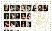 세종국제음악제 12일부터 서울에서 열려