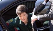 128만원짜리 '박근혜 가방', 진실은?