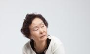 지긋지긋한 통증은 다 같은 관절염? 닮은 듯 다른 류마티스 관절염 - 퇴행성 관절염