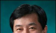 을지의료원 제8대 원장에 조우현 박사 취임