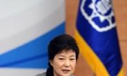 <팝콘정치>박 대통령의 숨은 '왼팔'은 누구?...