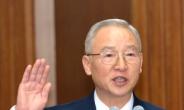 국정원장 후보자 청문회 파행