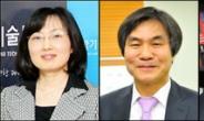 [위크엔드] 모험정신으로 새로운 길 개척…한국인 노벨상1호 꿈꾼다
