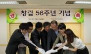 한국생산성본부, '한국형 생산성 3.0' 패러다임 전환 선포