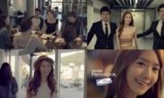 소녀시대 윤아, 한국알콘 서클렌즈 새 TV CF 온에어