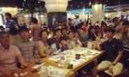 남보라 가족사진, '이 정도 대가족일 줄....'