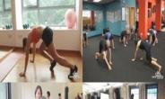 간헐적 운동법