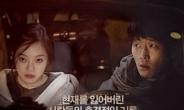 김준호 안면마비로 영화 '내비게이션' 시사회 불참...누리꾼