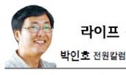 <라이프 칼럼 - 박인호> '박씨네 오이'가 맛있는 까닭