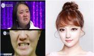 """렛미인4 의부증비만아내 김진, """"얼짱엄마""""로 충격 변신 화제"""
