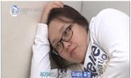 '렛미인4' 의부증비만아내 김진, 만화를 찢고 나와 겨울왕국 엘사로 변신