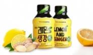 광동제약 '레몬과 생강' 인기…왜?