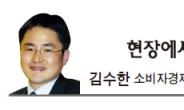 [현장에서-김수한]부동산시장에 봄은 왔는가