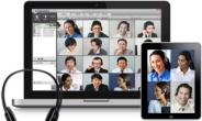 화상회의 시스템 전문 기업 포앤비, 성공적으로 중국 진출