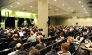 3D프린팅 대축제, 인사이드 3D프린팅 컨퍼런스&엑스포2015 킨텍스서 열린다