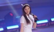 [이슈포토] '나는 대한민국' 오렌지캬라멜 나나, '8등신 모델이 따로 없네'