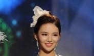 [이슈포토]2015 미스인터콘티넨탈 한국대회 김희경 당당한 포즈