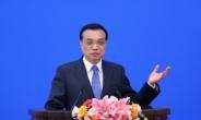 [피플앤데이터] '승상' 리커창, 경제-외교 모두 '시(Xi) 황제' 기대에 부응할까?