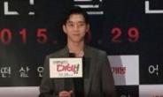 [포토]'어떤 살인' 박유환, 미소년의 등장