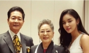 [이슈포토]조정민, 김지미-진중만과 함께 '훈훈한 한 컷'