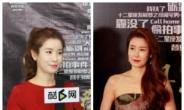 이태란, 중국 시안영화제에서 한류 스타 인증