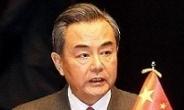 [피플앤데이터] 왕이 중국 외교부장…美에 맞서 中외교 최전선 책임지는 엘리트