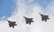 [김수한의 리썰웨펀] '세계최강' F-22 재생산 검토 이유